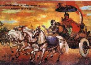 Bhagavad Gita: Cosmic play of God